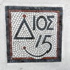 Mosaic plaque of a street name and house number: Dios 15. Athens, Greece. Helen Miles Mosaics