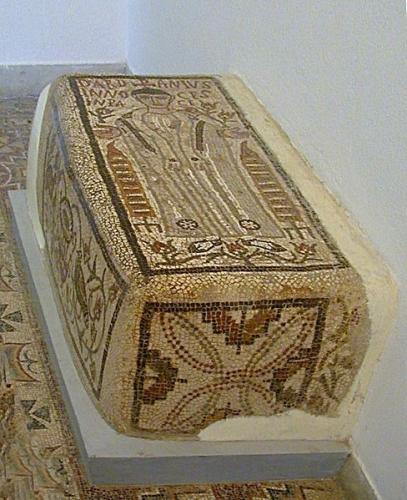Dardanius, 4/5th century, AD