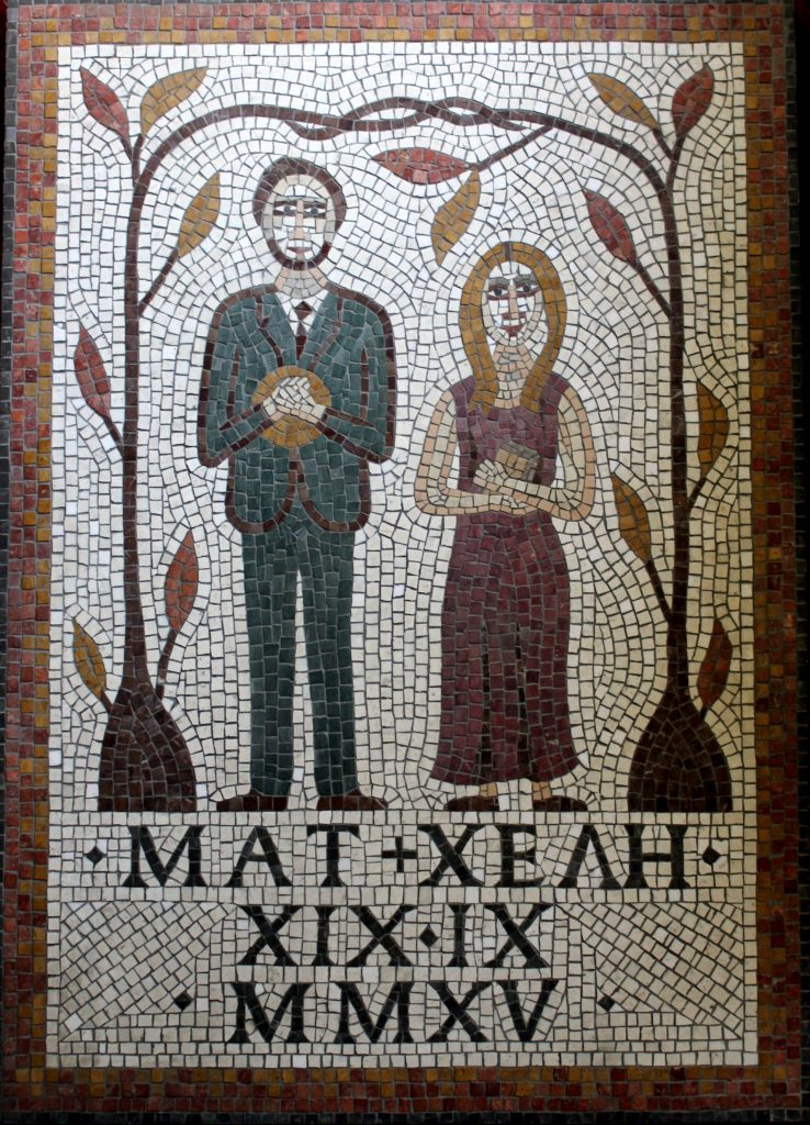 Mosaics for special occasions