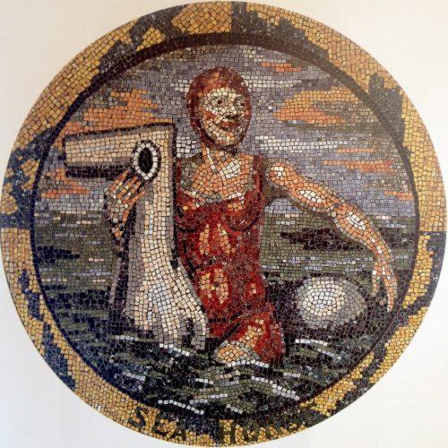 Boris Anrep. Sea Horse. Pleasures of life.