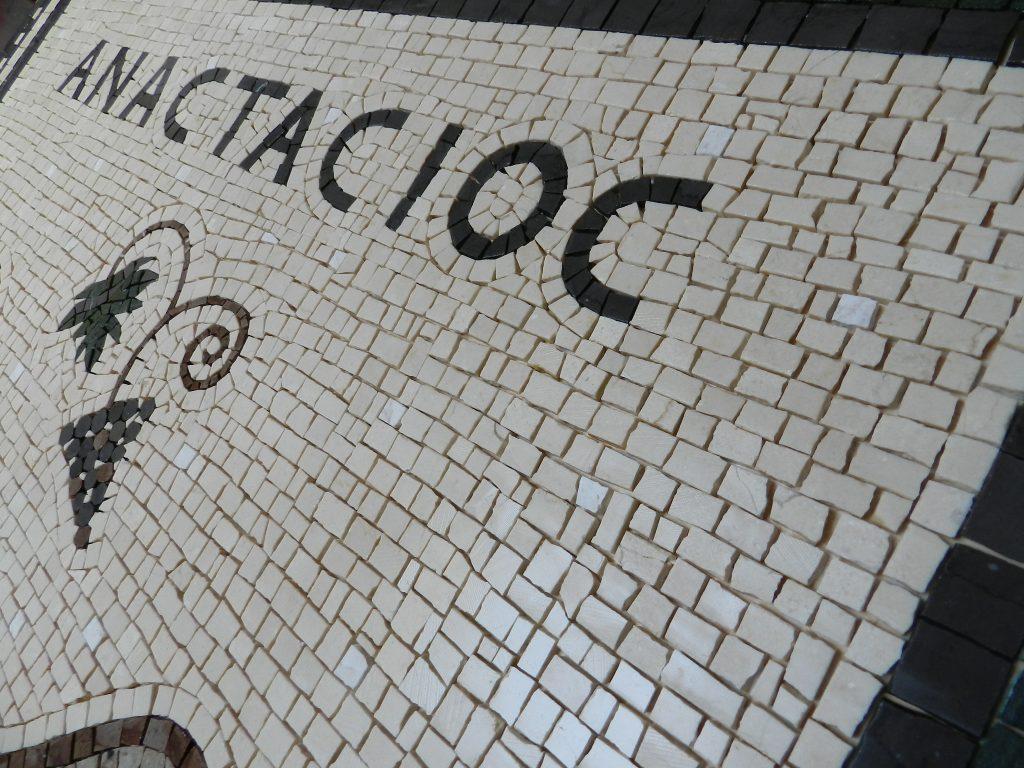 partridges mosaic_lettering