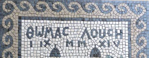 London wedding mosaic