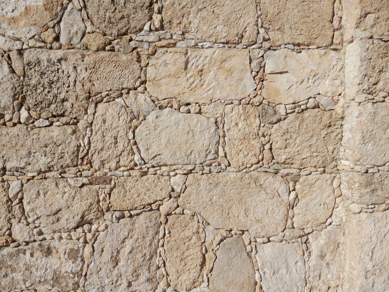 Amman citadel wall Jordan
