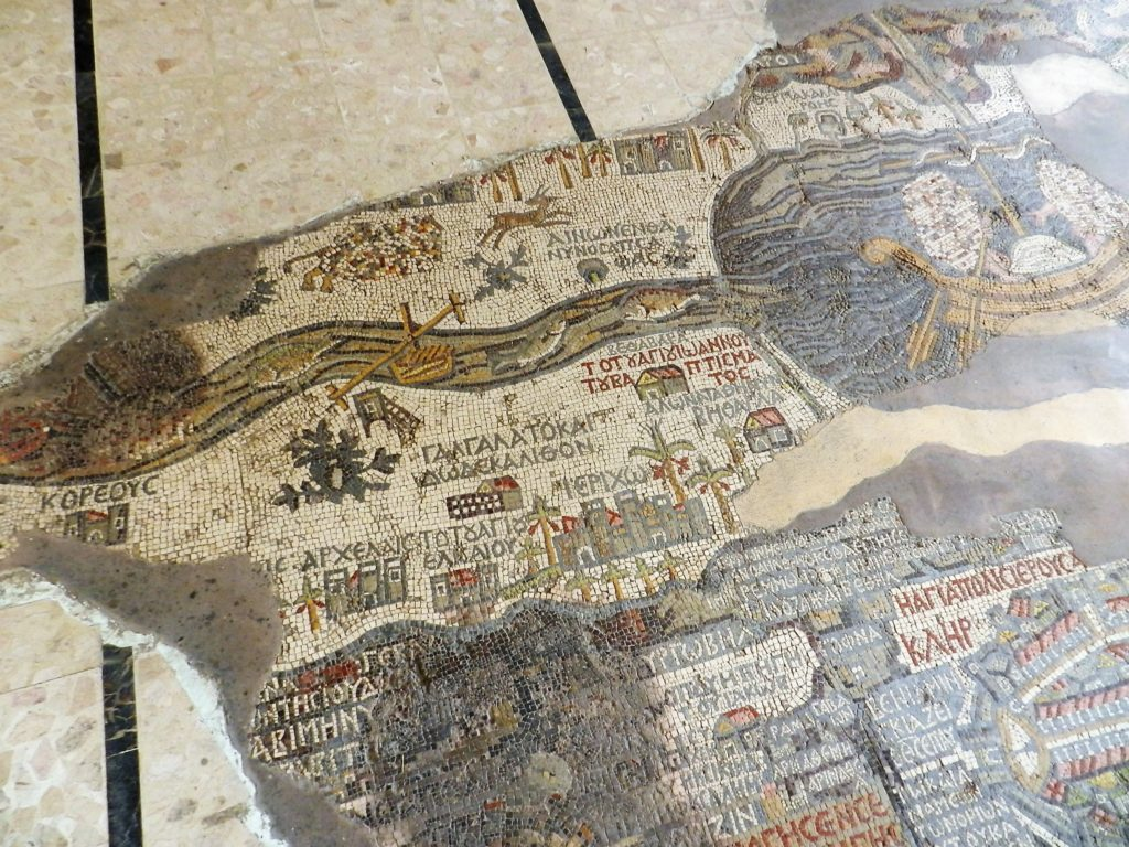 detail of mosaic map of Madaba