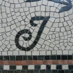 letter j wedding mosaic intitial