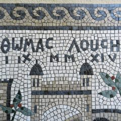 london wedding mosaic_lettering and border detail