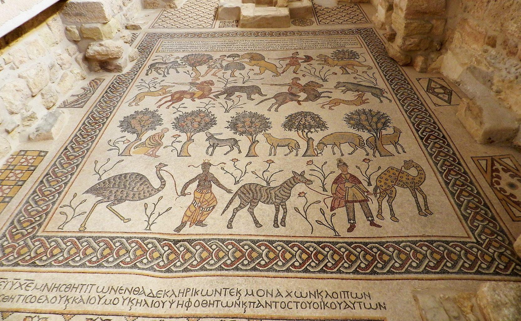 online shop classic fit watch The Mosaics of Jordan: A photo gallery::Helen Miles Mosaics